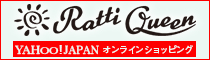 Ratti Queen Yahoo!JAPANオンラインショッピング